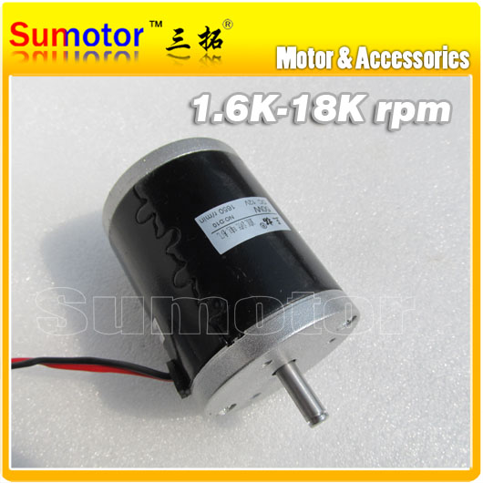 ФОТО Y50 1650rpm DC 12V 50W 18N*cm 6A Scooter High speed brush motor Long output shaft for Ship/Robot/Motor model Machine tools