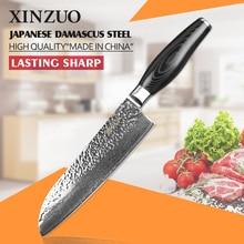 XINZUO 73 layers 7″ inch santoku knife Damascus steel kitchen knife japanese very sharp chef knife k133 handle free shipping