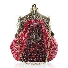 THINKTHENDO New Vintage Women Evening Luxury Handbags Wedding Bead Clutch Purse Bags for Women 2018 Bridal Party Shoulder Bag цена и фото