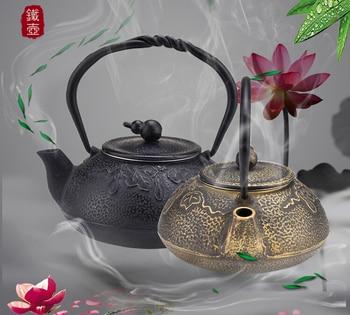 Jade kirin iron pot Gold mini bottle gourd with filter cast iron teapot Japan, wrought iron pot of creative tea on sale 550ml