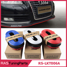 RASTP-New Carbon Fiber Rubber Soft Black Bumper Strip Car Exterior Front Lip Kit / RS-LKT006A