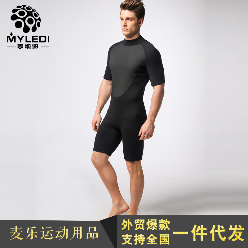 ФОТО MYLE outdoor sports suit black short surf clothing wholesale 3mm sailing swimming suit