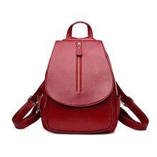 Женские Дизайнерские Высокое качество Натуральная кожа рюкзак школьные сумки для девочек-подростков дорожная сумка Mochilas Эсколар Vintage рюкзаки