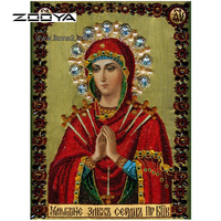 3D Full Embroidery Blessed Virgin Mary Home Decoration 3D Handmade Crafts Diamond Painting Square Rhinestone Cross