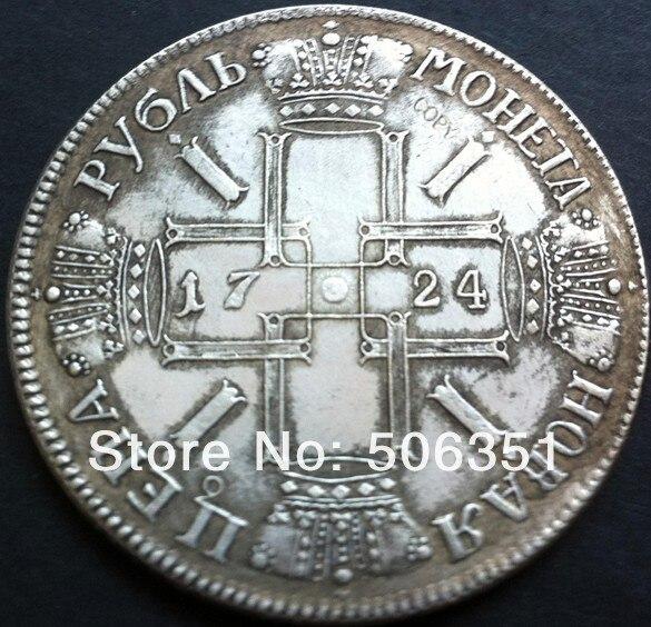 1724 Россия 1 рубль монеты КОПИЯ Копер производство посеребренные