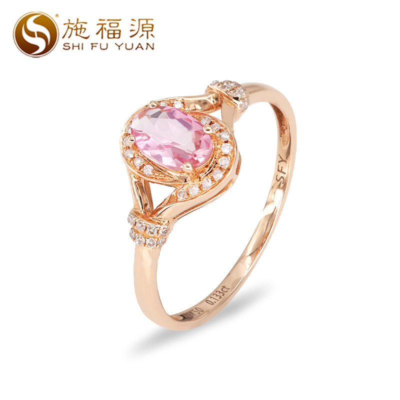 Ювелирные изделия 18 К розовое золото 0.403ct розовое турмалинное кольцо с 0.133ct природных алмазов в твердой настроить Драгоценное кольцо