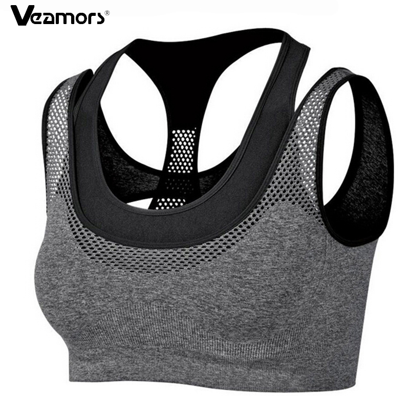 132beaf854c61 VEAMORS 2017 Absorb Sweat Quick Drying Running Vest Shockproof Sports Bra