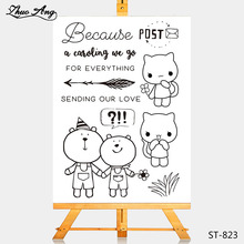AZSG Lovely Bear Clear Stamps/Seals For DIY Scrapbooking/Card Making/Album Decorative Silicone Stamp Crafts
