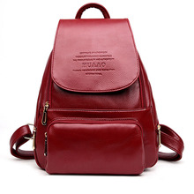 цена на 2019 New Luxury Leather Backpack Women Fashionable Female Laptop Backpacks Sac A Dos Ladies School Backpacks Mochilas