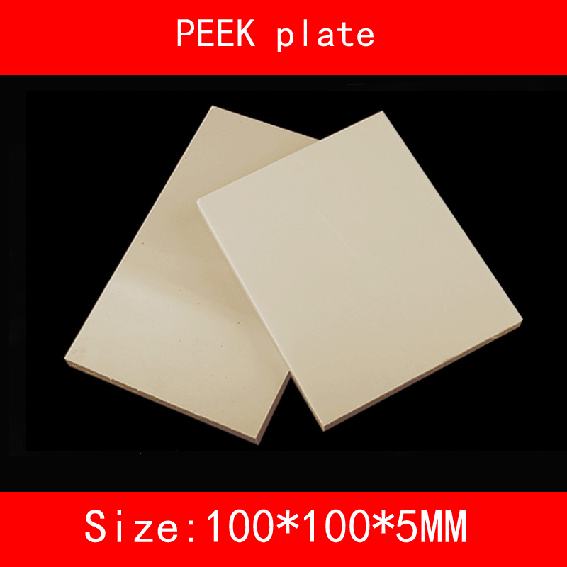 size:length*width*thickness 100*100*5mm wear-resistant high-temperature resistance peek plate sheet size 200 200 5mm teflon plate resistance high temperature work in degree celsius between 200 to 260 ptfe sheet