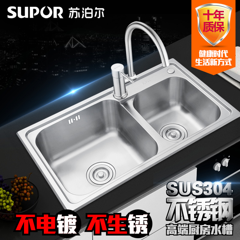 NEW bathroom sink double trough 304 stainless steel integrated font b set b font of stainless
