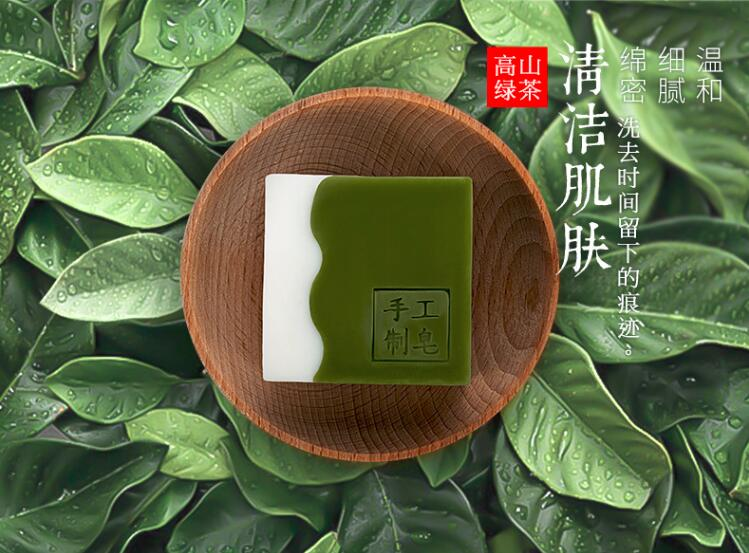 Essential Oil Soap Snail Liquid Handmade Soap For Male Female Cleansing Face Acne Oil Control Whitening Bath Soap #840