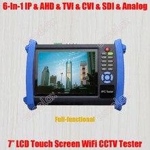 """Полный набор функций 6-в-1 IP AHD TVI CVI SDI CVBS аналоговая камера для видеонаблюдения Тесты er """" Сенсорный экран ONVIF PoE TDR оптического VFL мультиметр Тесты"""