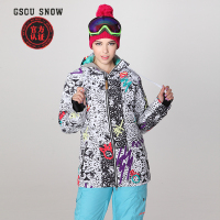 New Arrival 2015 Gsou Snow Women S Skiing Jacket Female Leopard Print Ski Jacket Winter Waterproof