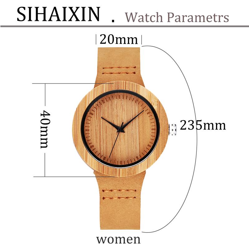 watch (3)