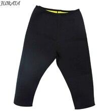 2017 Sexy Women Body Shaper Slimming Pants Waist Trainning Corset Slimming Bodysuit Shapewear pant stretch neoprene