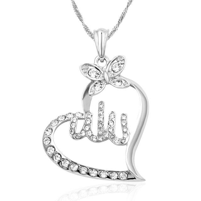 Women white gold color muslim god allah love heart pendant necklace women white gold color muslim god allah love heart pendant necklace jewelry ramadan gift aloadofball Choice Image