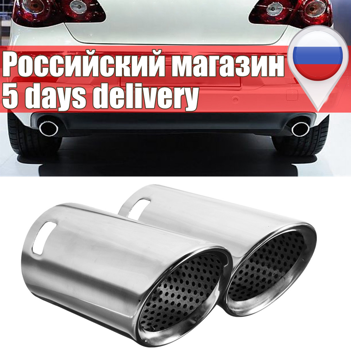 Pair Chrome Car Exhaust Tail Muffler Pipes Tips For VW EOS 2006-2014 For Passat B6 CC For Estate 2005~2010
