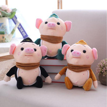 30cm Chinese Style Lovely Pig Plush Toys Journey to the West Pig Stuffed Plush Doll Toy Children Gift Baby Toys baby pig pig walks