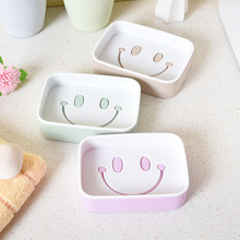 2017 New Simple Creative Smiley Double Layer Soap Box Double Leaky Soap Cabinet Bathroom Soap Bar Bathroom Toilet Soap Box Hot