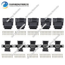 5 Sets 8 Pin Automotive Connector Harness with Terminal DJ7083A-1.5-11/21  8p Connector connector hr25 7tr 8p 73