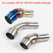 For Yamaha YZF-R3 YZF-R25 Motorcycle Stainless Steel Middle Connecting Pipe Silp on 51mm Exhaust Muffler Pipe System