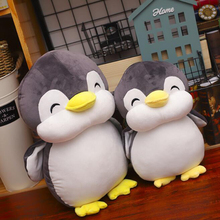 30cm Plush Toy Soft Pillow Grab Machine Doll New Down Cotton Penguin Cartoon Animal Children Fashion Gift