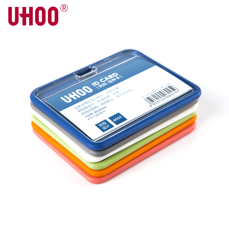 High Quality UHOO 6025 Name Badge Acrylic Credit Card Holder Work ID Card  Business Exhibition ID Card Holder Without Lanyard