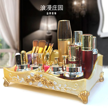 Cosmetics storage box drawer desktop transparent plastic jewelry Large cosmetic