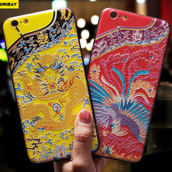 Para iphone 7 funda 3d relieve suave en relieve para iphone 6S Plus funda de silicona China emperatriz serie de ropa fundas para iphone 7