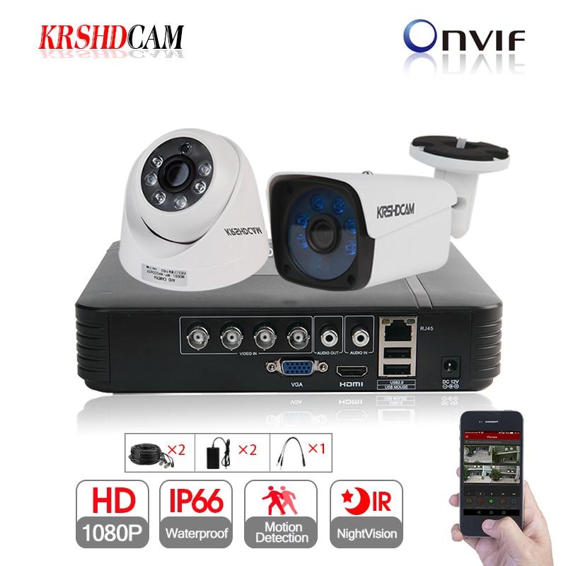Security CCTV system 1080N XVR full HD 1080P AHD Camera 3000TVL metal outdoor bullet camera System surveillance night Vision джемперы just valeri джемпер