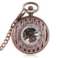 남성 손으로 Widing 기계 포켓 레드 구리 특별 해골 다이얼 매달려 시계 스팀 펑크 시계 줄 시계 선물