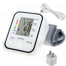 Digital Upper Arm Blood Pressure Pulse Monitor Household tonometer Portable Health Care Meter Sphygmomanometer medical equipment(China)