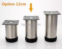 12cm Stainless Steel Cabinet Leg Sofa Leg