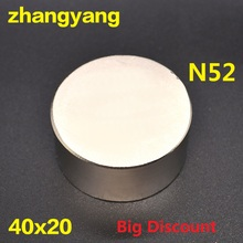 Free shipping 1PC hot magnet 40x20 mm N52 Round strong magnets powerful Neodymium 40x20mm Magnetic metal 40*20
