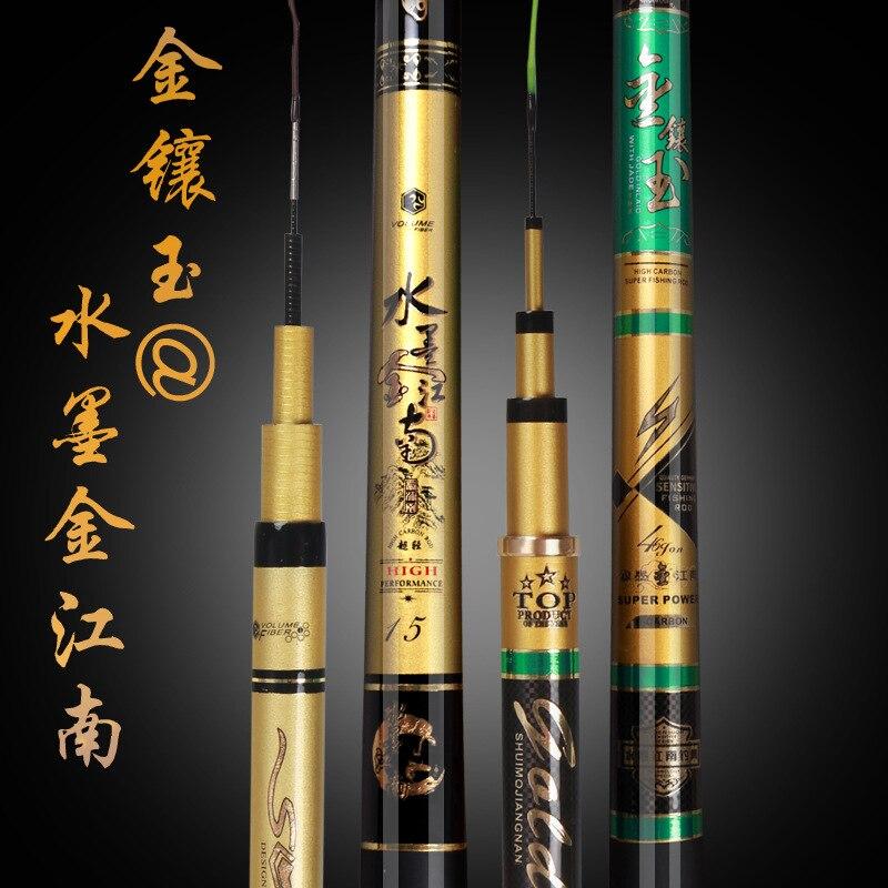 Canne à pêche Taiwan canne à pêche en carbone 6 H 19 ton 4 H 28 ton canne à poisson carpe dorée canne télescopique