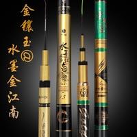 Taiwan fishing rod carbon fishing rod 6H 19 tone 4H 28 tone gold carp fish rod Telescopic rod