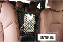 цены Car styling Net trunk Bag/Between Car organizer Seat Back Storage Mesh Net Bag Luggage Holder Pocket For Audi BMW Mercedes Benz