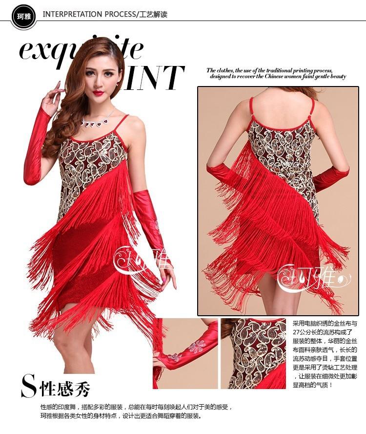 Latin Dance Costume Performance Wear Adult Tassel Sequins Clothing ... b868b3ca56e3
