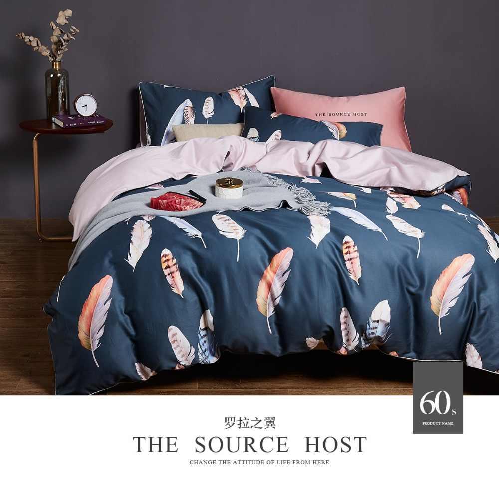 No.41-50 роскошный набор постельного белья 4 ед. из 60 S сатин постельное белье пододеяльник из 100% хлопка постельных принадлежностей Полный Королева двуспальное одеяло крышки