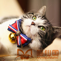 Sailor Style Cats Bow With Big Bell Kitten Dogs Ring Collar Bowtie Pets Dog Grooming Products