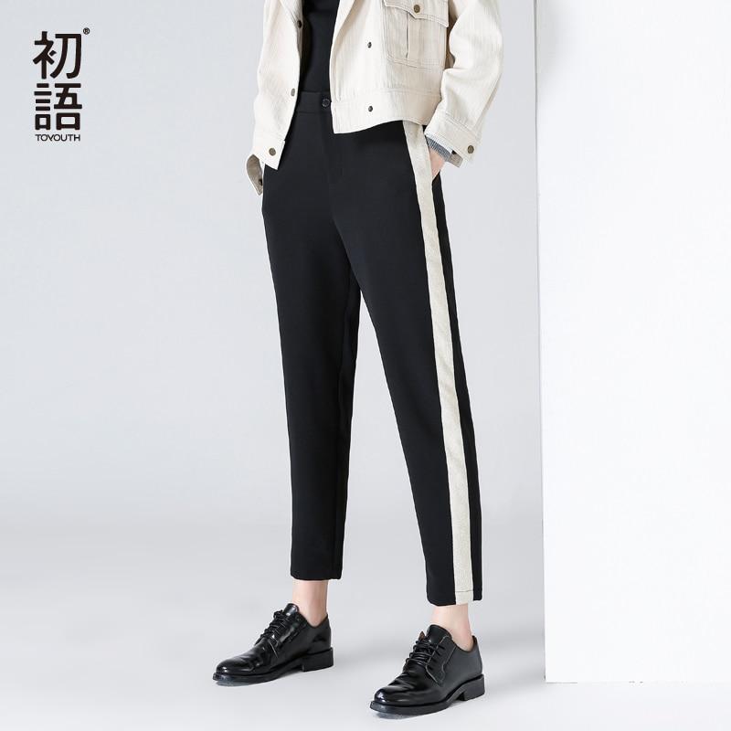 Toyouth Harem Pants Women 2019 Casual Contrast Color Striped Long Trousers Mid Waist Black Pantalon Femme