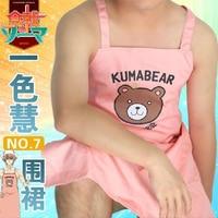 Food Wars Anime Shokugeki No Soma Isshiki Satoshi Cosplay Costume Apron Unisex Pink Cotton Cartoon Aprons
