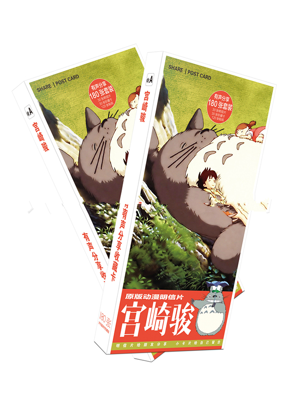 180pcs/Set Hayao Miyazaki Cartoon Postcard/Greeting Card/Message Card/Christmas and New Year gifts