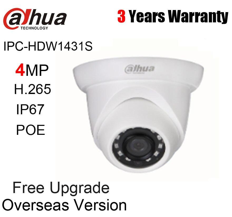 Dahua 4MP IP Dome Camera H.265 POE IR Audio MIC IP67 TF 2.8mm IPC-HDBW4431F-AS