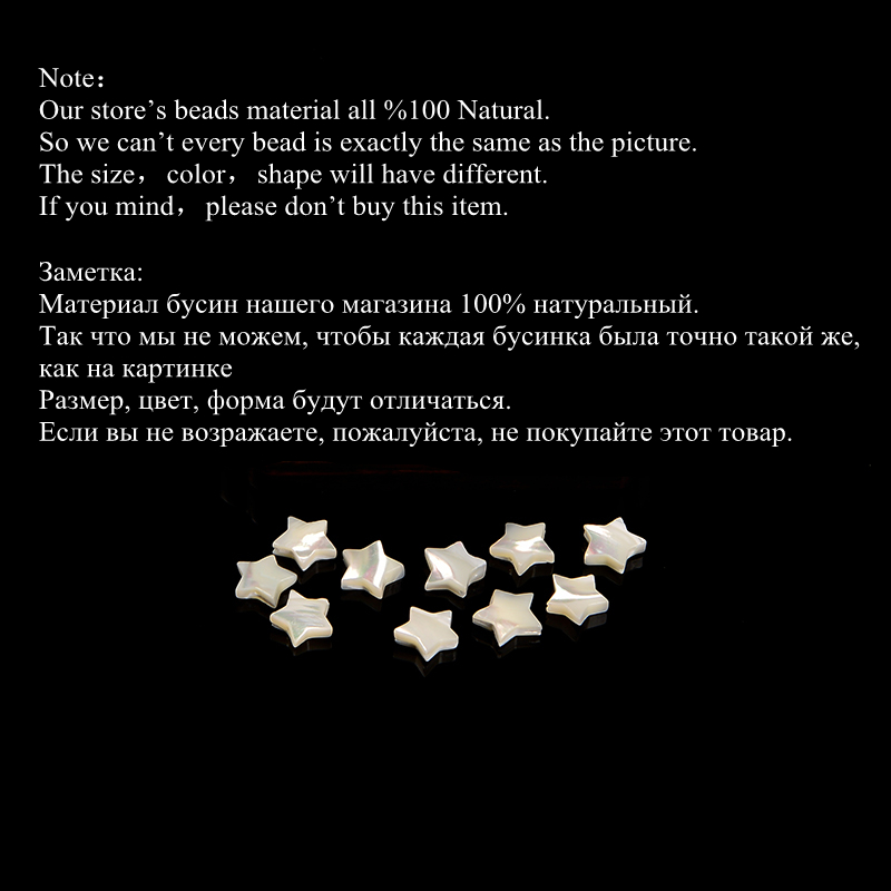 white natural tridacna beads 8mm 10mm 15mm natural stone beads jewelry five pointed star women making fashion pendant bracelet in Beads from Jewelry Accessories