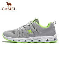 CAMEL Men Running Shoes Free Flexible off white Breathable Comfortable Sneakers Men Breathable Sport Shoes For Run Outdoors
