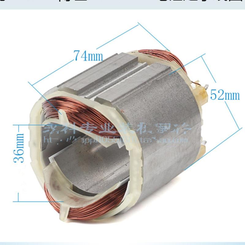 AC220-240v Stator field Replacement for BOSCH 24  PFZ480E PFZ550E PFZ550E PWS5-115 PWS500 PWS6-115 PWS6-100 PBH2RE GBH2-24DSR дрель электрическая bosch psb 500 re 0603127020 ударная