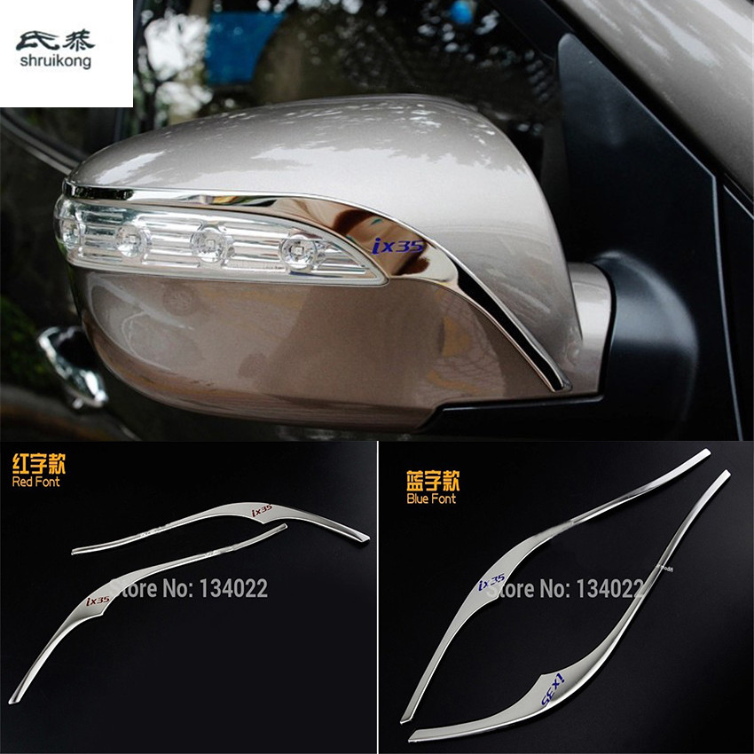 For Hyundai IX35 2010-2014 car styling Stainless steel of Rearview mirror decorative Sequins