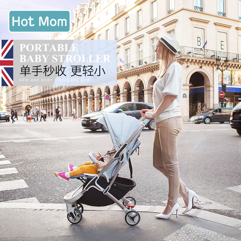 Babyfond Hotmom luxury Baby Stroller Child Folding Super Light Carriage Can Sit can Lie bbay Umbrella Pram